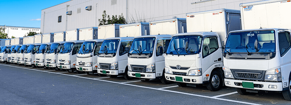 営業所:東京、神奈川、埼玉 トラック50台以上保有
